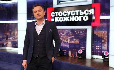 Стосується кожного: Американские дети украинки (эфир от 15.01.2021)