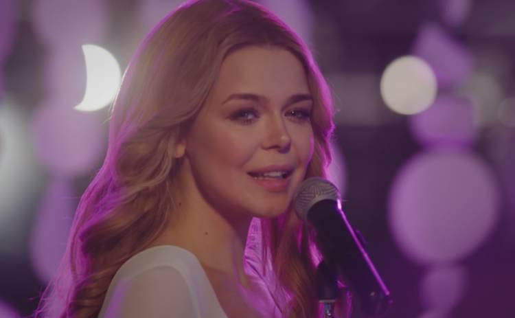 Алина Гросу презентовала музыкальную версию фильма
