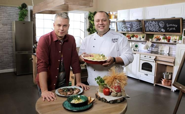 Готовим вместе. Домашняя кухня: смотреть онлайн 3 выпуск от 16.01.2021