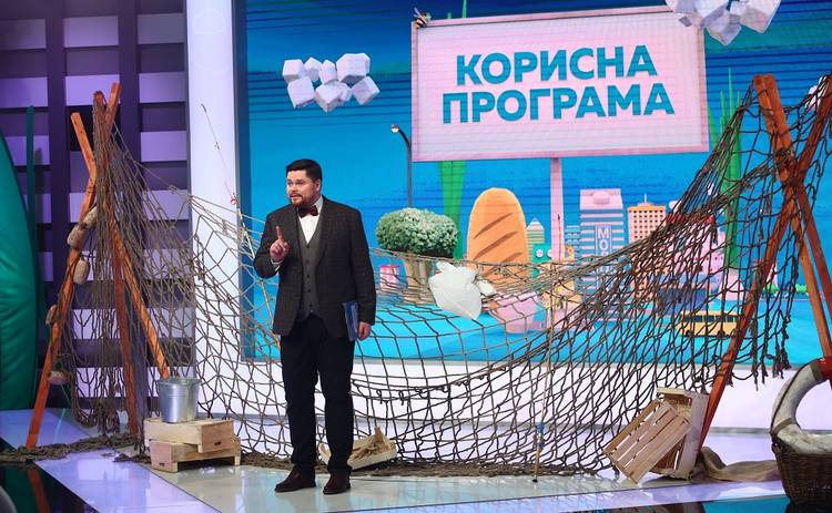 Полезная программа: смотреть онлайн выпуск (эфир от 22.01.2021)