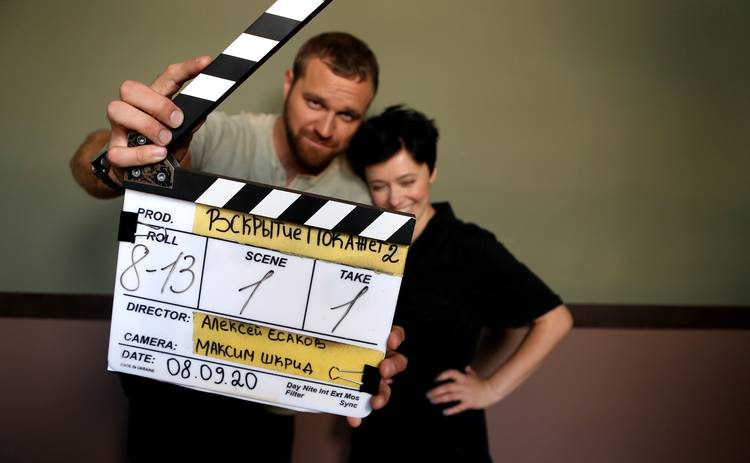 Вскрытие покажет-2: телеканал ICTV рассекретил имя главной актрисы сериала