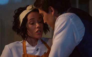 Рецепт любви: смотреть онлайн 4 серию