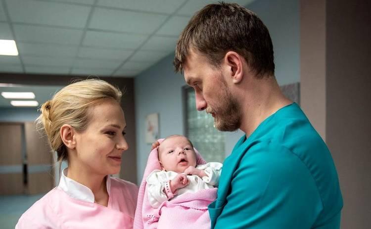 Женский доктор 5 сезон: смотреть 25 серию онлайн (эфир от 25.01.2021)