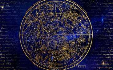 Гороскоп на 26 января 2021 для всех знаков Зодиака