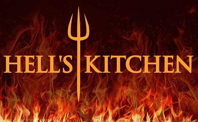 Адская кухня: стало известно имя шефа первого сезона кулинарного ада