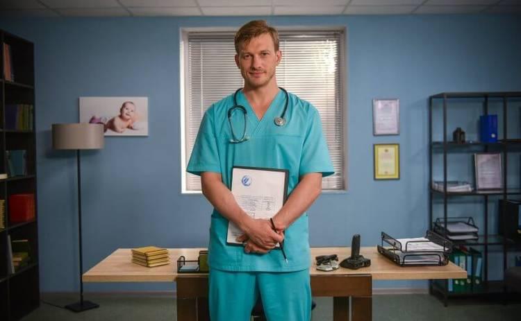 Женский доктор 5 сезон: смотреть 34 серию онлайн (эфир от 01.02.2021)