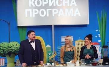 Полезная программа: смотреть онлайн выпуск (эфир от 13.02.2021)