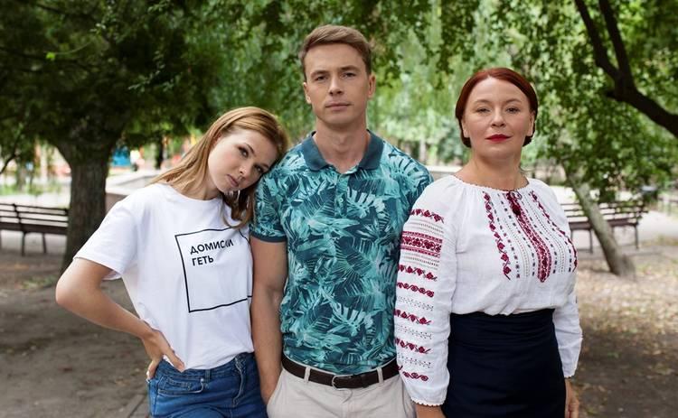 Известный блогер и актер Богдан Шелудяк снялся во 2 сезоне сериала «Громада»
