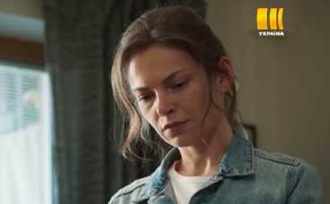 Формула счастья: на канале Украина состоится премьера 4-серийного фильма с дочкой Лилии Ребрик