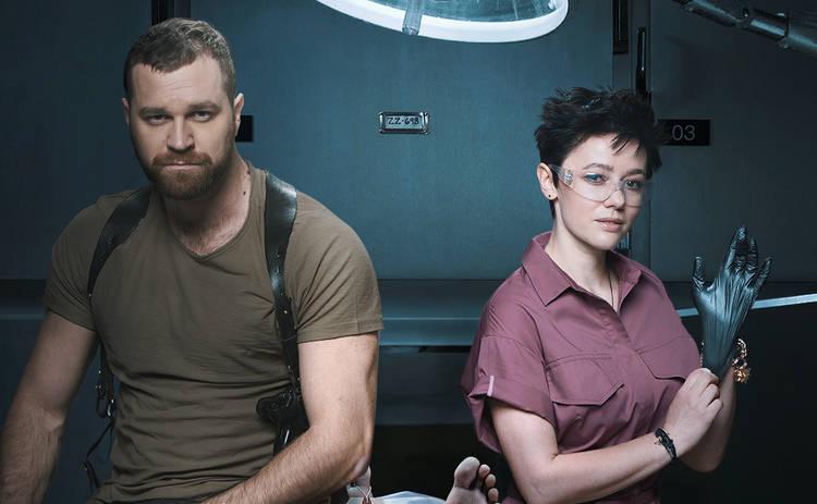 Вскрытие покажет 2 сезон 1 серия: смотреть онлайн эфир от 16.01.2021