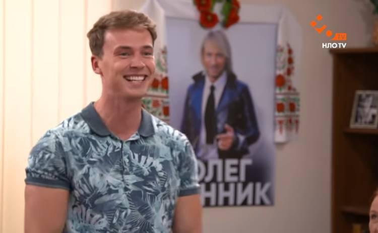 Громада 2 сезон 14 серия: смотреть онлайн эфир от 16.02.2021