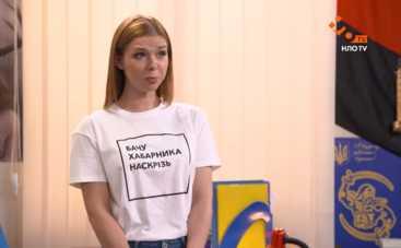 Громада 2 сезон: смотреть онлайн 17 серию