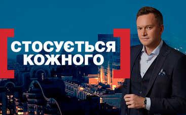 Стосується кожного: в ток-шоу – о новых смертельных играх для детей и волне самоубийств в Украине