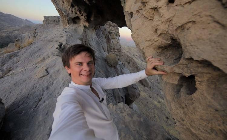 Мир наизнанку-12: Дмитрий Комаров покажет место, где по легенде, встретились Адам и Ева