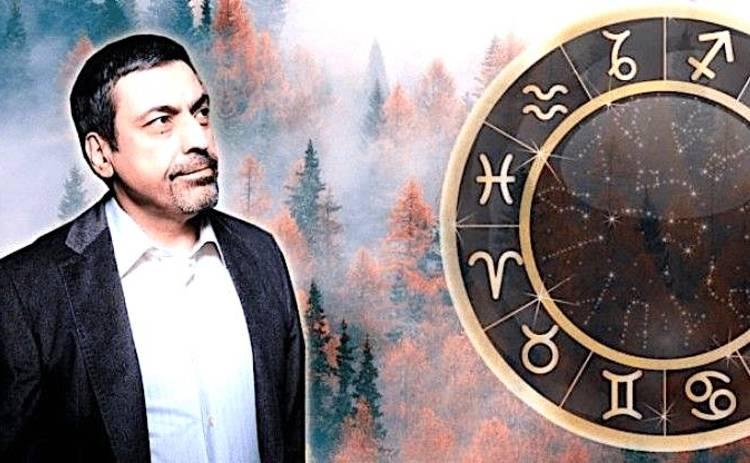 Гороскоп Павла Глобы на 21 февраля 2021 года для всех знаков Зодиака