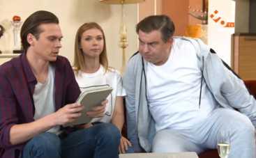 Громада 2 сезон: смотреть онлайн 28 серию