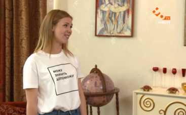 Громада 2 сезон: смотреть онлайн 30 серию