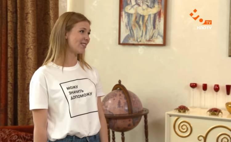 Громада 2 сезон 30 серия: смотреть онлайн эфир от 26.02.2021