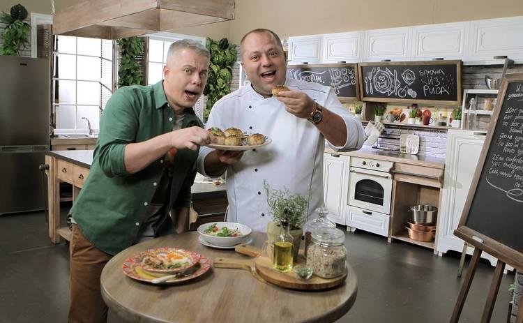 Готовим вместе: Блюда из риса (эфир от 28.02.2021)