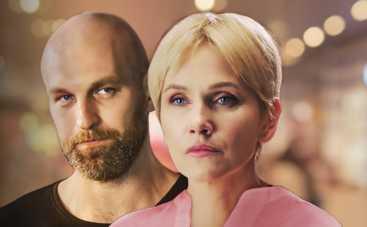 Виновата любовь: смотреть онлайн 1 серию