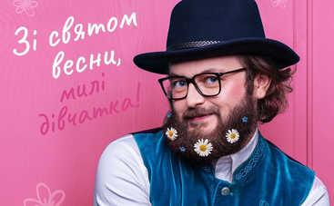 DZIDZO, Александр Пономарев, Потап и другие звезды поздравили женщин с Международным женским днем