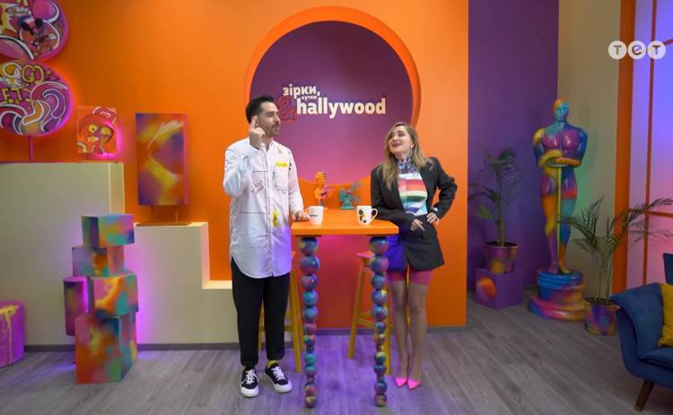 Зірки, чутки & Hallywood: смотреть онлайн 19 выпуск от 11.03.2021