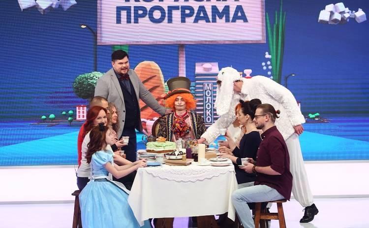Полезная программа: чай -  смотреть онлайн выпуск (эфир от 10.03.2021)