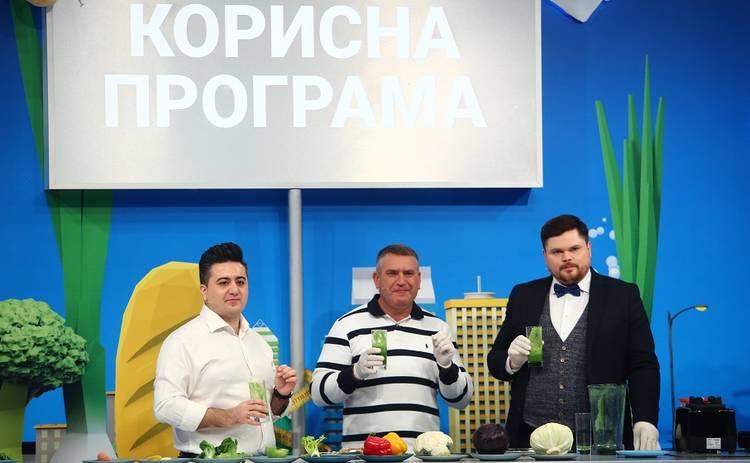 Полезная программа: продукты для похудения - смотреть онлайн выпуск (эфир от 18.03.2021)