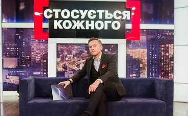 Стосується кожного: в ток-шоу - причины смертельного ДТП с украинцами в Польше