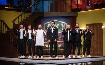 Вар'яти-шоу 5 сезон: смотреть 7 выпуск онлайн (эфир от 17.03.2021)