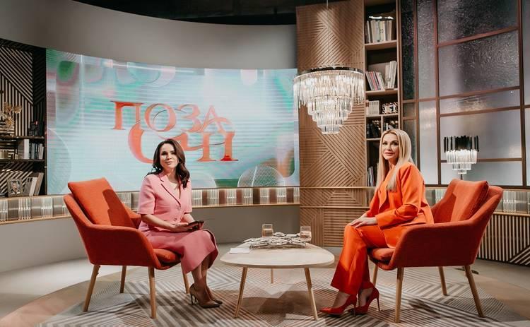 Позаочі: Ольга Сумская -  смотреть онлайн 1 выпуск от 16.03.2021