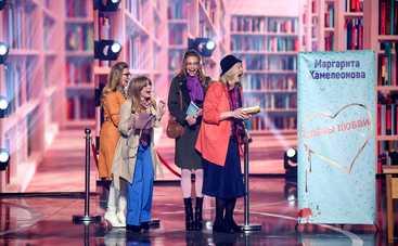 Женский Квартал: смотреть выпуск онлайн (эфир от 20.03.2021)