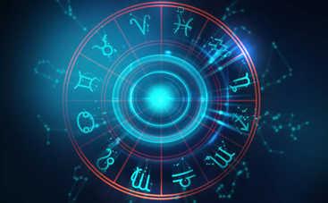 Гороскоп на неделю с 22 по 28 марта 2021 года для всех знаков Зодиака