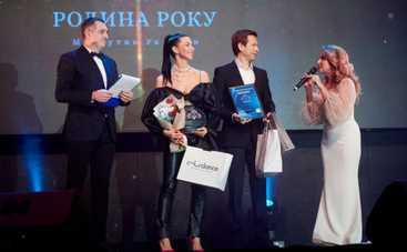 Родина року-2021: победители премии и звездные гости - фото