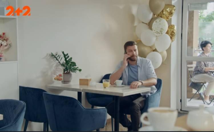 Ментовские войны. Харьков-3: смотреть онлайн 11 серию от 31.03.2021