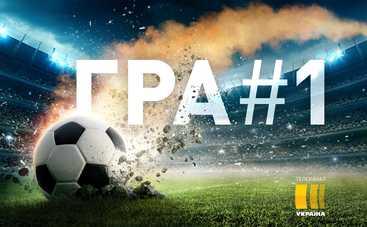 Где смотреть матч Украина — Казахстан в квалификации к Чемпионату мира 2022