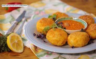 Постные блюда в Великий пост: рисовые котлеты с грибами – рецепт