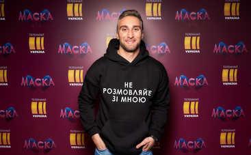 МАСКА: Иракли Макацария рассказал, что его спасало от вылета из шоу