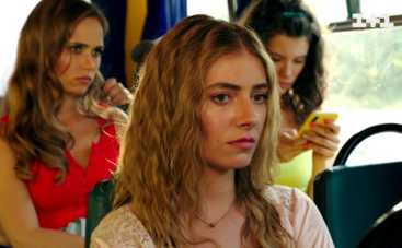 Папик 2 сезон: смотреть онлайн 12 серию