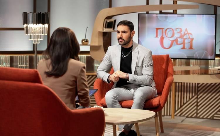Позаочі: Виталий Козловский - смотреть онлайн выпуск от 06.04.2021