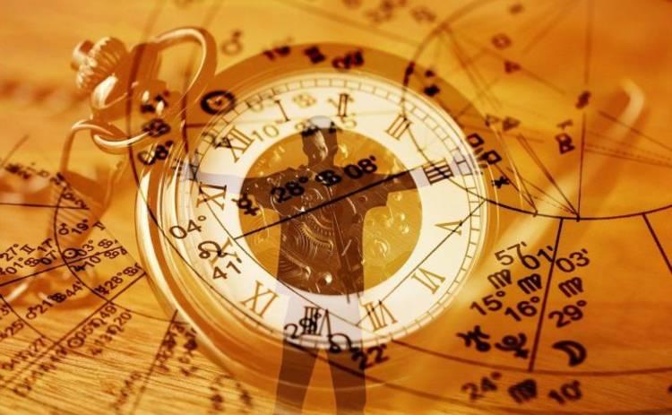 Гороскоп на 4 апреля 2021 для всех знаков Зодиака