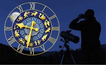 Гороскоп на неделю с 5 по 11 апреля 2021 года для всех знаков Зодиака