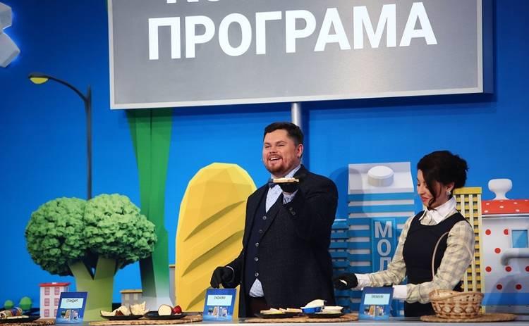 Полезная программа: плавленый сыр - смотреть онлайн выпуск (эфир от 07.04.2021)