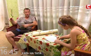 Хата на тата 9 сезон: продолжение приключений сразу двух пап, Лелика и Болика, в их персональном детском саду