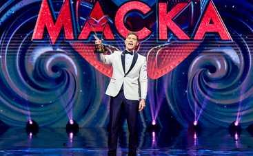 МАСКА: канал Украина начинает подготовку второго сезона шоу