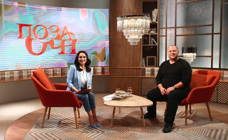 Позаочі: Андрей Дромов - смотреть онлайн выпуск от 14.04.2021