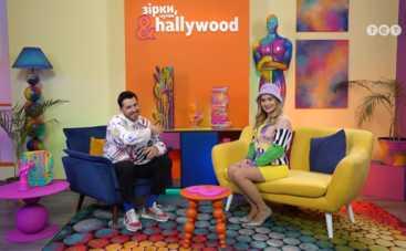 Зірки, чутки & Hallywood: смотреть онлайн 34 выпуск от 29.04.2021