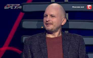 Детектор лжи-11: смотреть 13 выпуск онлайн (эфир от 26.04.2021)