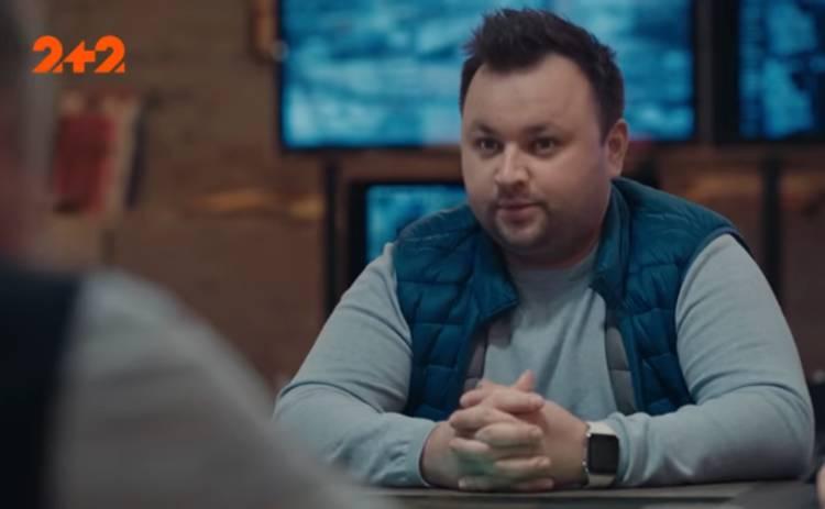 Опер по вызову 5 сезон: смотреть онлайн 24 серию (эфир от 29.04.2021)