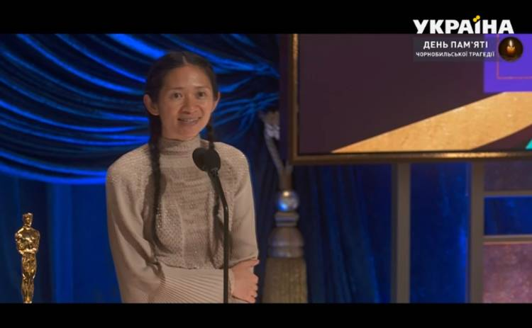 Оскар 2021: статуэтку за лучшую работу режиссера получила Хлоя Чжао